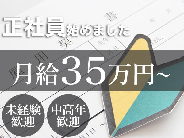 Bambina 阪神西宮店/西宮画像29265