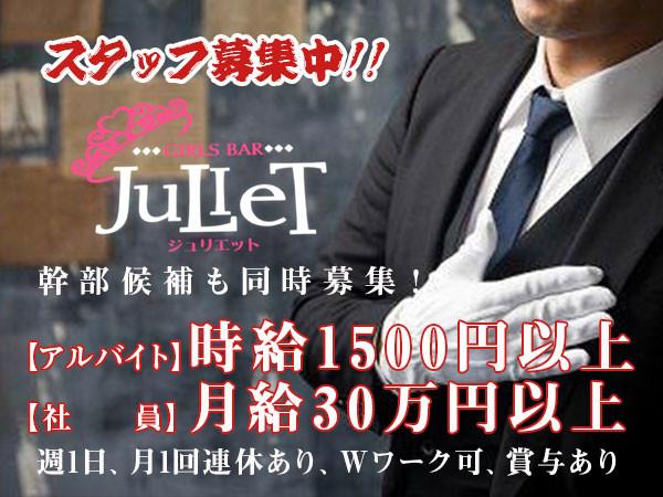 JuLieT/大井町画像6198