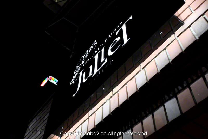 JuLieT/大井町画像6200