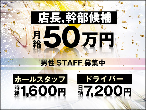 別館 阪神尼崎店/尼崎画像24867