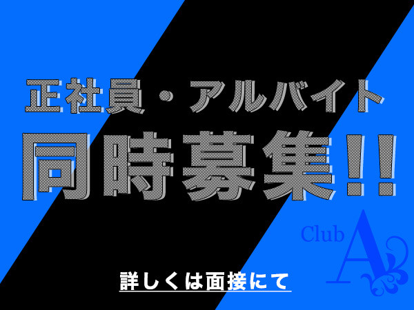 club A/高崎画像30158