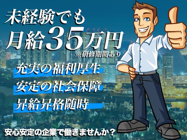 STORY/錦画像34351