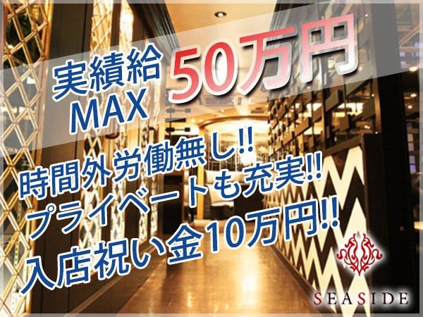 新横浜SEASIDE/新横浜駅付近画像18522