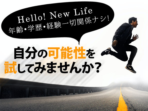 club Ecrin/宇都宮駅(東口)画像28501