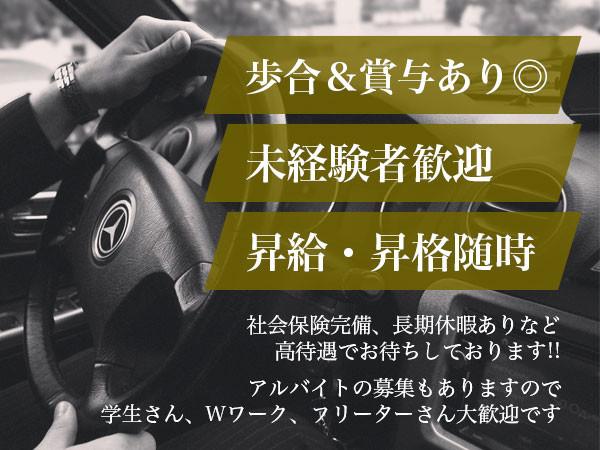 HERMITAGE/藤枝画像30360