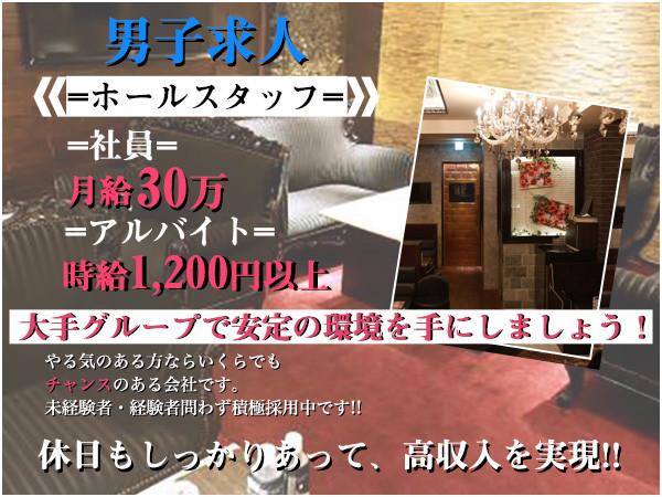 Regent Club Kannai(夜)/関内・桜木町画像13598