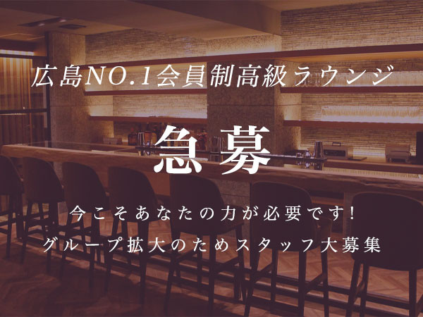 CAMELLIA/流川・薬研堀周辺画像34548