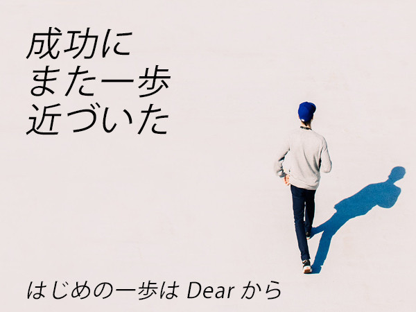 Dear/木屋町画像25466