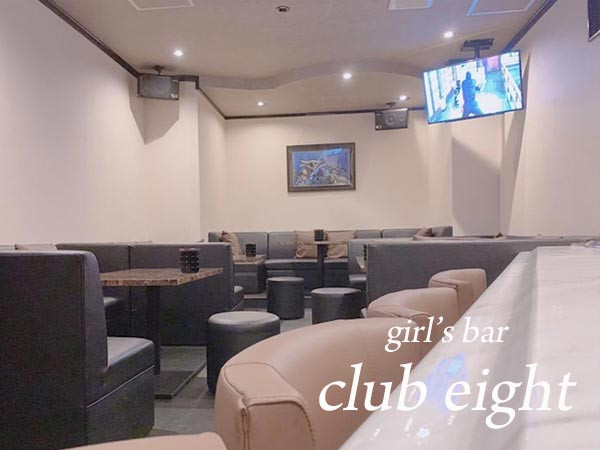 club eight/隈画像26538