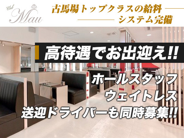 club Mau/高松画像22806