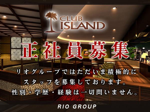 CLUB ISLAND/中洲画像26719