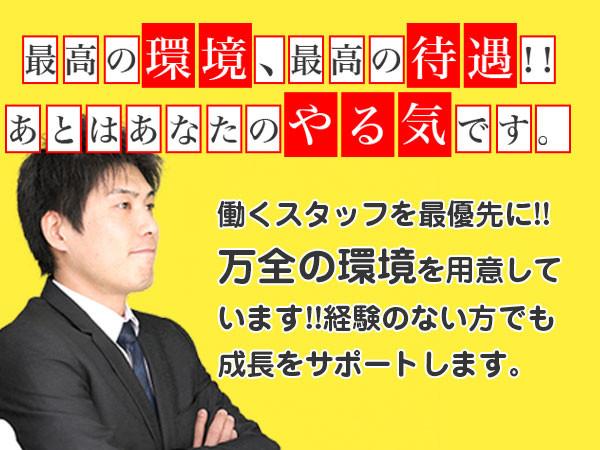 CUTE/熊谷画像12514