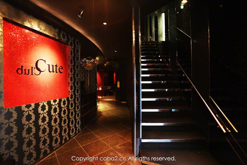 CUTE/熊谷画像12515