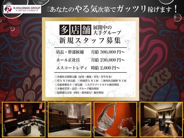 Lounge L'Atelier/平田町画像30805