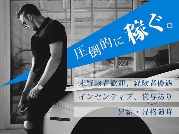 半熟Club Stories/宇都宮駅(東口)画像28734