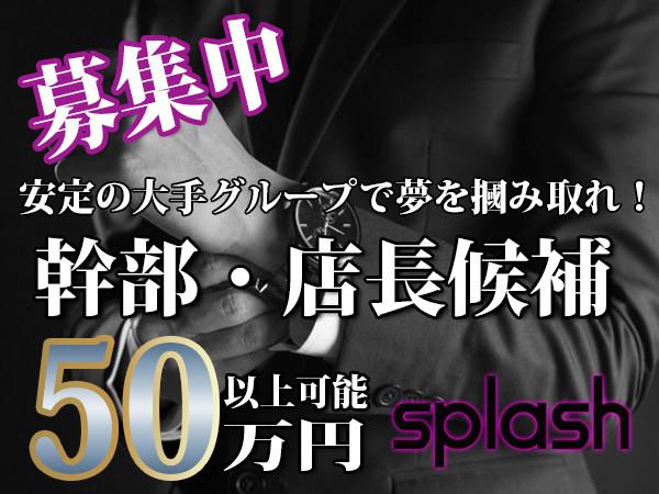 splash/横浜駅付近画像25326