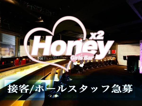 Girl's Bar Honey/中洲画像22944