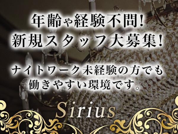Y's/水戸画像37362