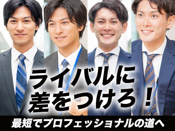 G Class/堺東画像29644