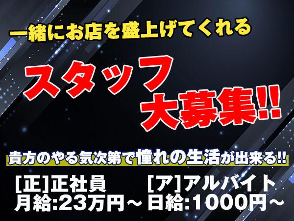 club LEGEND/太田画像20822