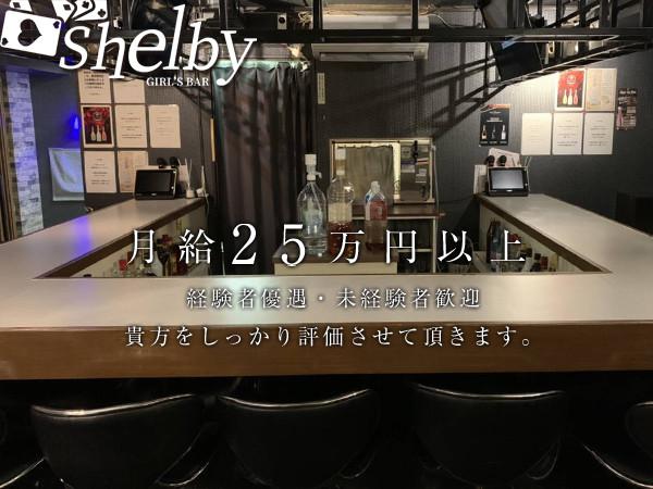 Girl's Bar Shelby/錦糸町画像23875