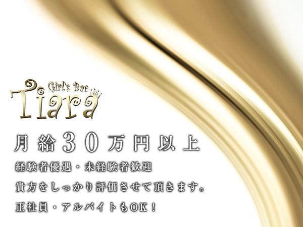 Girl's Bar Tiara/関内・桜木町画像26930