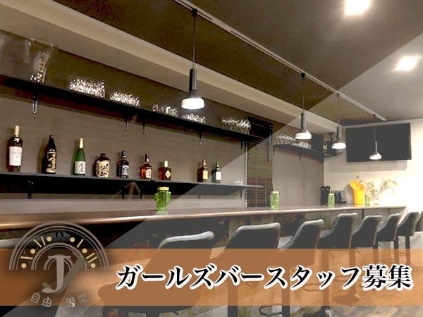 JJ-自由時間-/新橋画像14191