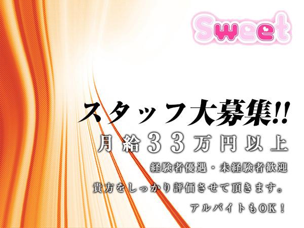 Girl's Bar SWEET/市川画像23868