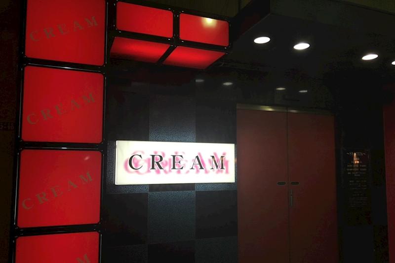 CREAM/島田画像29007