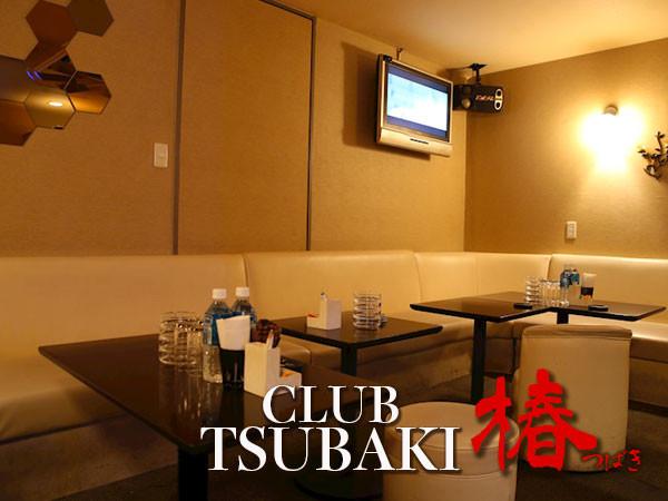 club 椿/新小岩画像37567