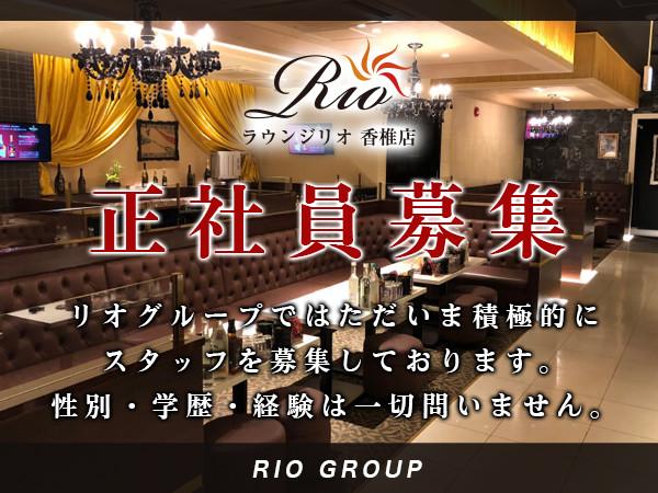Lounge Rio 香椎/香椎画像33452
