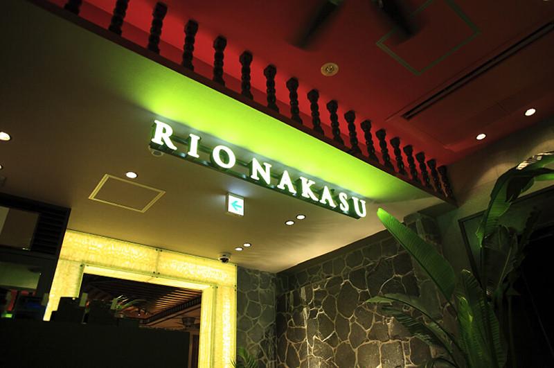 Lounge Rio 中洲店/中洲画像26681
