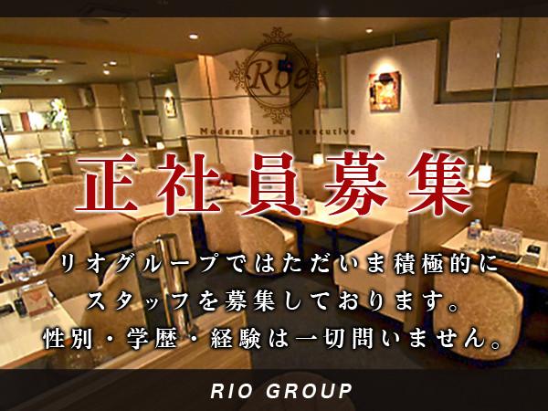 Roe/中洲画像26696