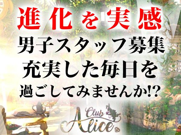 Club Alice/太田画像24139