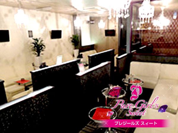 Pure Girls Sweet/大津町画像24507