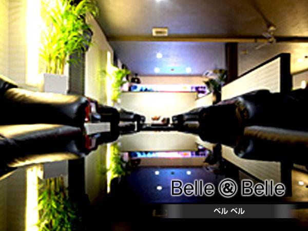 Belle & Belle/須屋画像24523