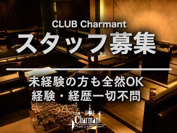 CLUB Charmant/中洲画像19968
