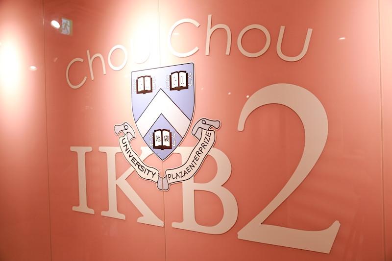 Chou Chou 2 IKB 池袋東口店/池袋駅(東口)画像24795