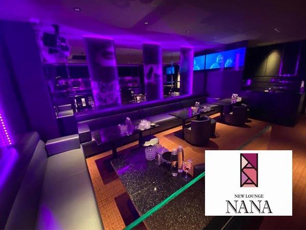 CLUB NANA/下通画像29335