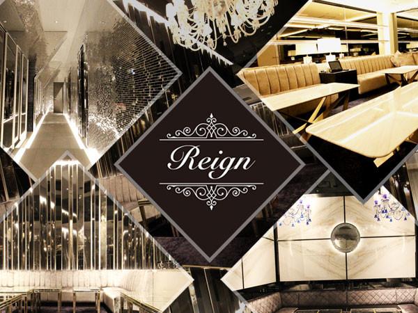 Reign/大宮画像21489