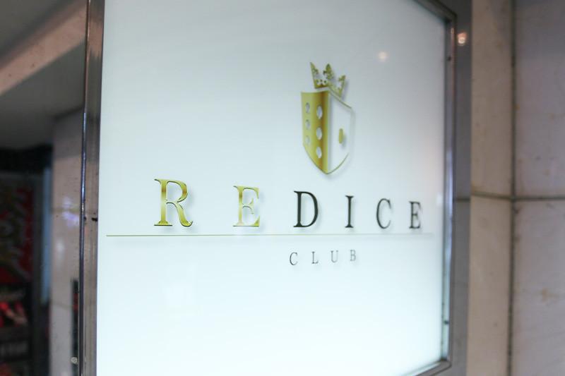 REDICE/歌舞伎町画像30160
