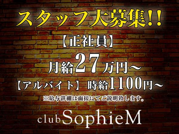 SophieM/太田画像32191