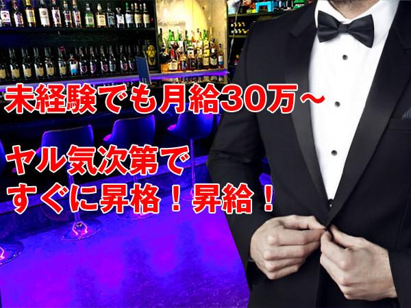 cafe&bar BAMBINA/池袋駅(東口)画像24140
