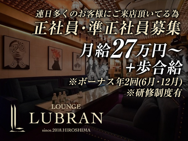LUBRAN/流川・薬研堀周辺画像23371
