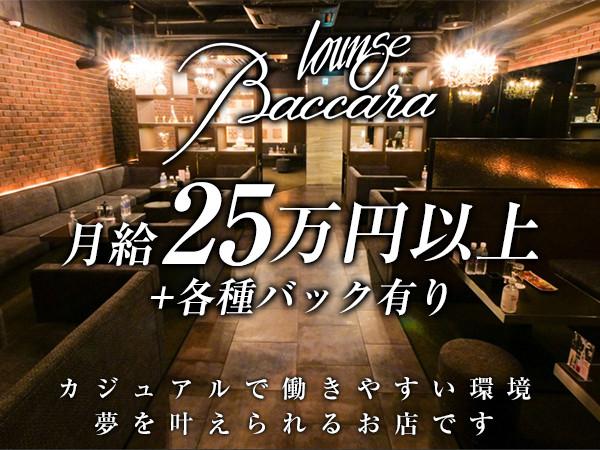 Baccara/流川・薬研堀周辺画像24020