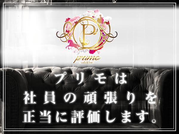 PRIMO/歌舞伎町画像24217