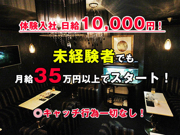 Y/池袋駅(西口)画像24241