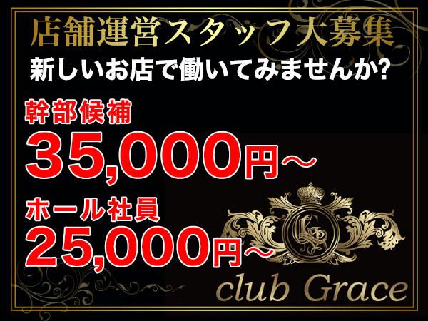 Grace/草加駅周辺画像25888