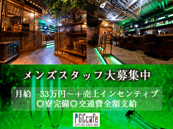 PGC・Cafe/土浦画像26800