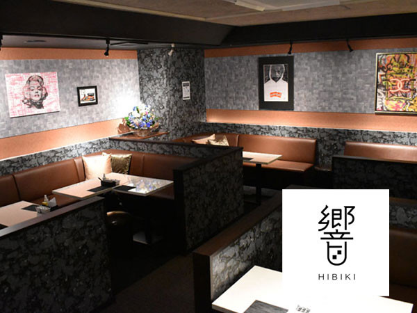響 HIBIKI/錦糸町画像27385